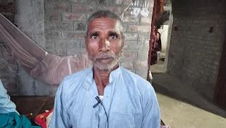 बिहार में इस बुजुर्ग के खाते में आया 52 करोड़ रुपये, वृद्धा पेंशन के लिए खुलवाया था अकाउंट