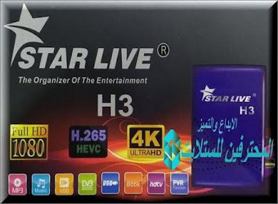 احدث ملف قنوات STAR LIVE H3
