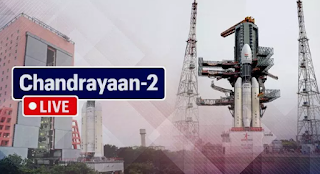 Chandrayaan-2 Launch LIVE Stream