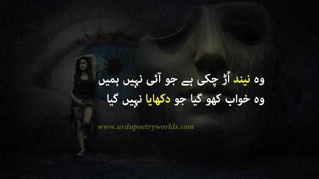new sad poetry
