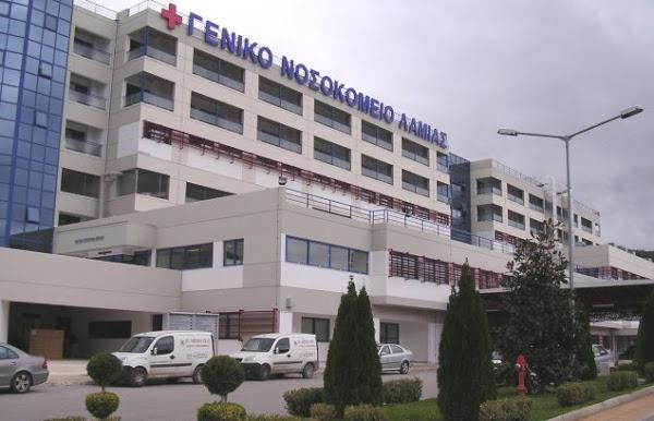 Σε οριακό σημείο το Νοσοκομείο Λαμίας - Μόνο 1 κρεβάτι κενό στην ΜΕΘ covid
