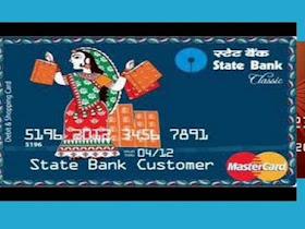 SBI ATM Card: एसबीआई के ग्राहक नया डेबिट एटीएम कार्ड घर बैठे प्राप्त कर सकते हैं।