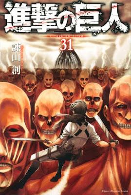 進撃の巨人 コミックス 第31巻 | 諫山創(Isayama Hajime) | Attack on Titan Volumes