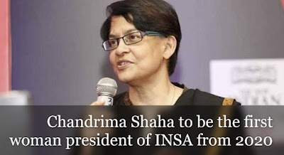 Chandrima Shaha to be the first woman president of INSA from 2020