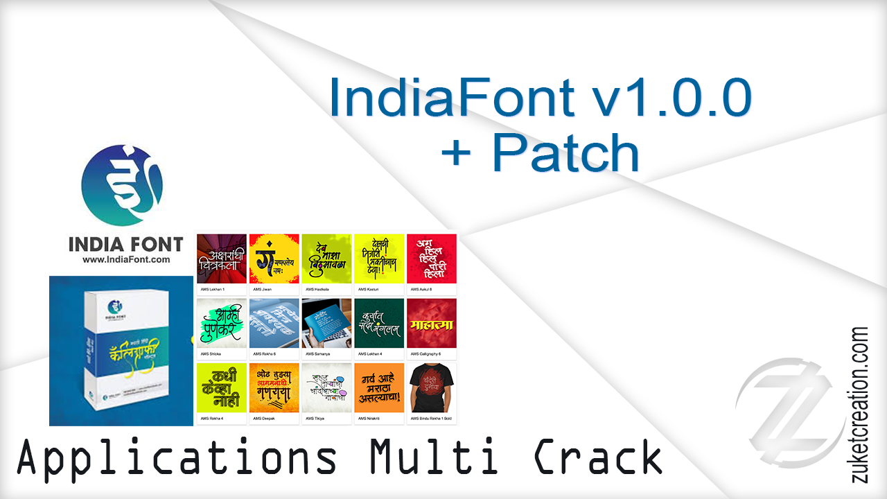 Hacker Application: IndiaFont v1 0 0 + Patch | 174 MB
