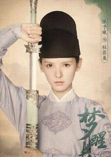 Meng Xing Chang An (2021) : Sinopsis dan Review