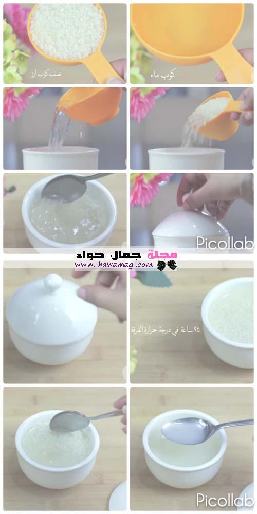 ماء الأرز ، ماء الرز ، تونر ، فوائد ماء الأرز ، تونر ماء الأرز ، طريقة تحضير بالصور
