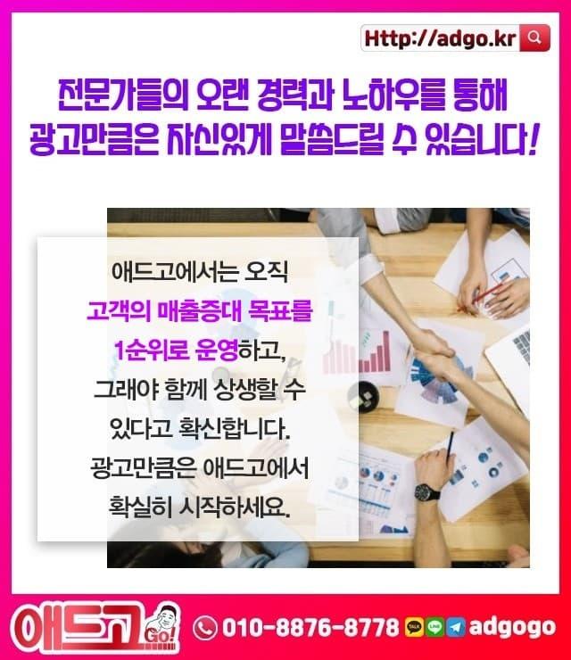 태평3동온라인마케팅
