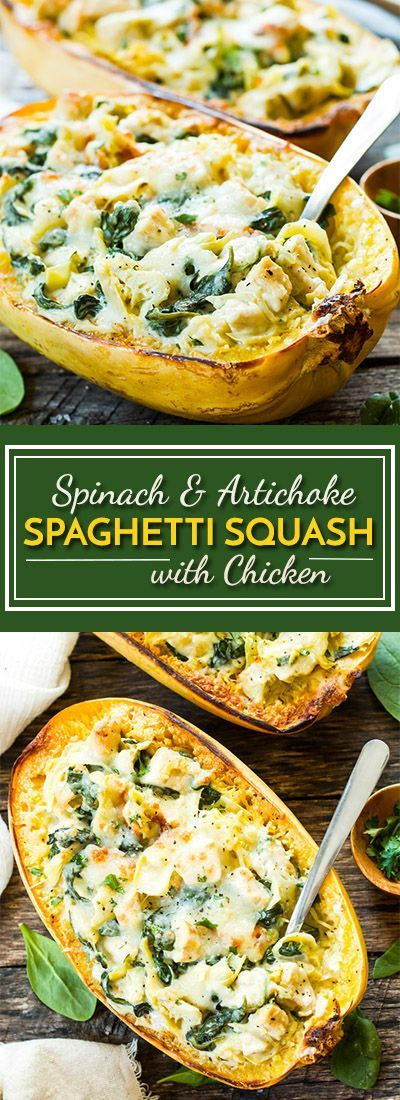 SPINACH ARTICHOKE SPAGHETTI SQUASH BOATS WITH CHICKEN #spinach #spinnachrecipes #chicken #chickenrecipes #squash #healthyrecipes #spaghetti #spaghettirecipes