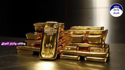 """تتجه أسعار الذهب اليوم لتسجيل انخفاض للأسبوع الثاني على التوالي إذ تتعرض جاذبية المعدن لضغوط من تجارب واعدة للقاح فيروس وأنباء عن أن وزارة الخزانة الأمريكية تنهي برامج قروض طارئة.  وهبط الذهب في المعاملات الفورية 0.1 بالمئة إلى 1866.28 دولار للأونصة، بحلول الساعة 06:11 بتوقيت غرينتش، وتراجع 1.1 بالمئة في الأسبوع.  فيما ارتفعت العقود الآجلة الأمريكية للذهب 0.3 بالمئة إلى 1867.90 دولار للأونصة.  وربح الذهب، الذي يعتبر تحوطا في مواجهة التضخم وانخفاض العملة، 23 بالمئة منذ بداية العام، مستفيدا بشكل أساسي من إجراءات تحفيز غير مسبوقة جرى الكشف عنها لتخفيف أثر الجائحة.  في غضون ذلك، أظهرت بيانات أن اللقاح الذي تعمل شركة """"أسترازينيكا"""" وجامعة """"أوكسفورد"""" على إنتاجه حقق استجابة مناعية قوية عند كبار السن، مما يهدئ بعض المخاوف التي أوقدها تصاعد الجائحة."""