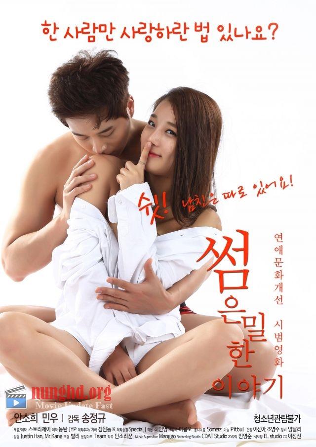 [เกาหลี 18+] Some: An Erotic Tale (2017) 썸:은밀한 이야기 [Soundtrack ไม่มีบรรยายไทย]