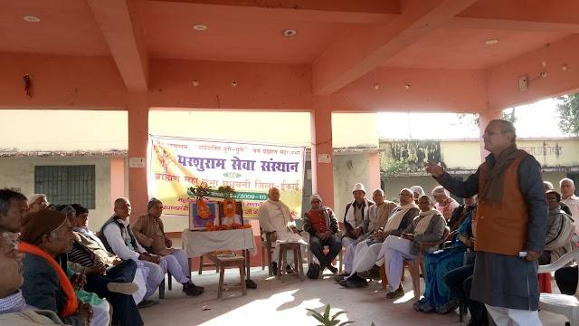 पंडित मदन मोहन मालवीय व भारत रत्न पूर्व पीएम वाजपेयी की मनाई जयंती