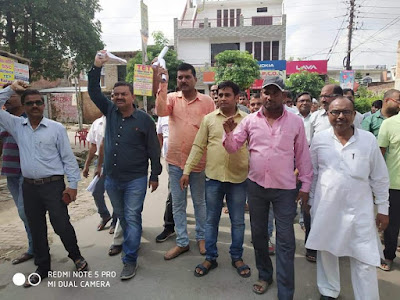Prerna app के विरोध में uppss ने विधायक प्रतिनिधि को सौंपा ज्ञापन, प्रेरणा के विरोध में हजारों शिक्षकों ने किया प्रतिभाग
