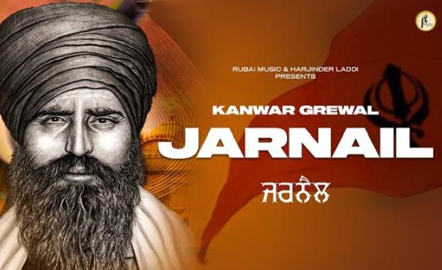 Jarnail Lyrics - Kanwar Grewal & Rupin Kahlon - Download Video or MP3 Song