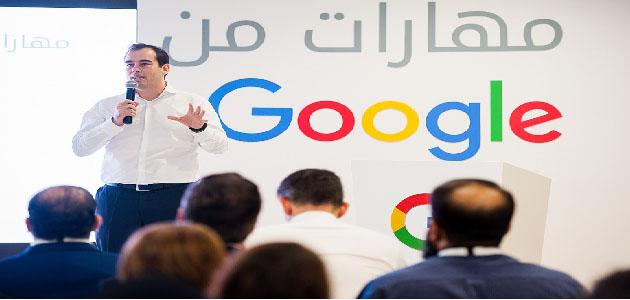 أحصل على دورات تدريبية مجانية عبر الانترنت من شركة Google