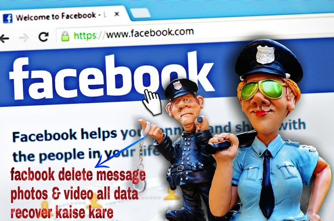 Facebook Se Deleted Hue Massage Photos Videos Recover Trick