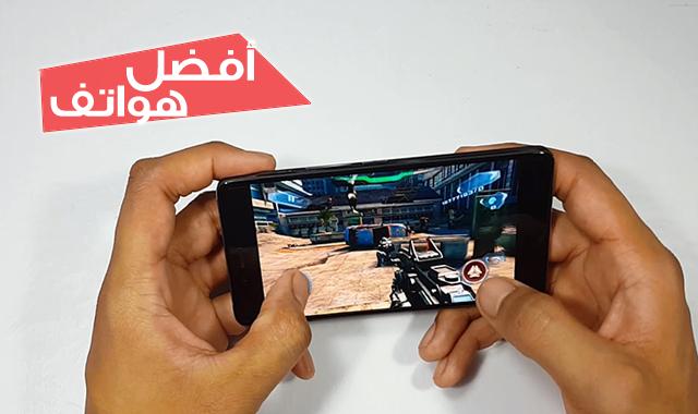 اليك أفضل هواتف الذكية المتوافقة و المناسبة للألعاب كيفما كانت !!