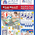 Carrefour Kuwait - 1 Dinar Offers