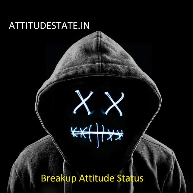 Breakup Attitude Status In Hindi |  TOP 22 QUOTES DP