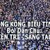 Hong Kong biểu tình đòi dân chủ: Kiên trì – sáng tạo