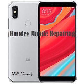 Rundev Mobile Repairing