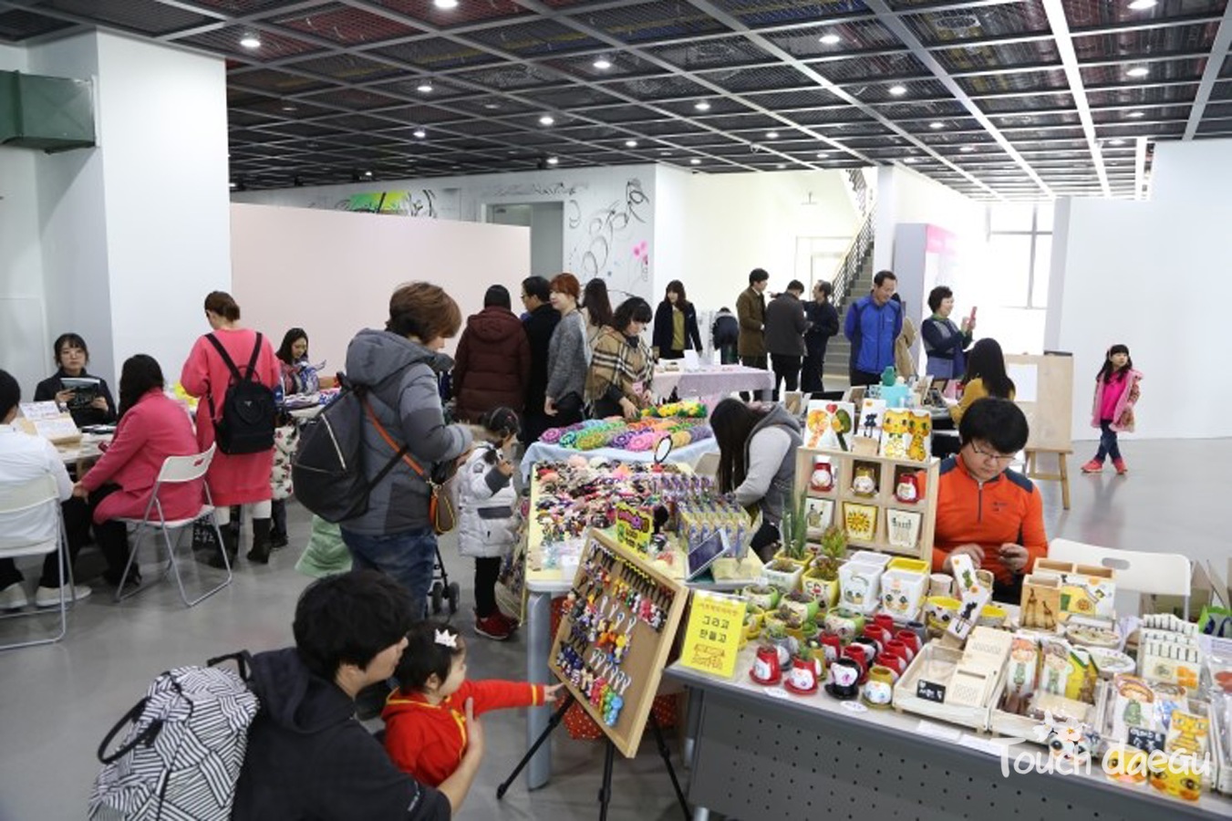 A flea market will be held at Daegu Art Factory