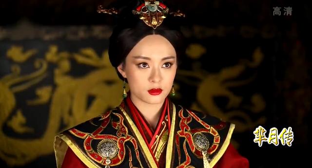 Mi Yue Zhuan 2015 best historical chinese drama starring Sun Li. Zhen Huan Zhuan re-created