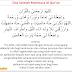 Doa Setelah Membaca Al Quran Arab Latin dan Artinya