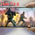 تحميل  لعبة Call of Duty Mobile APK  للاندرويد النسخة الاصلية و الاخيرة