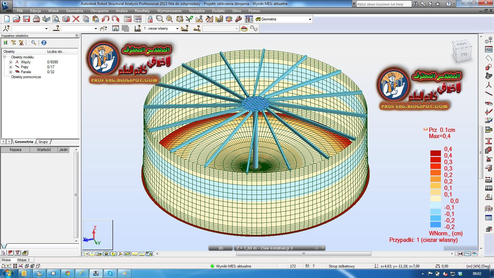 دورة شامله في برنامج الروبوت  Autodesk Robot Structures وتصميم مبني كامل من الالف الي الياء