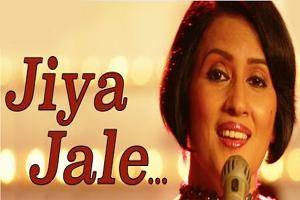 Jiya Jale