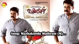 Mazhakondu-Mathram-Lyrics-Spirit