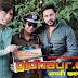 भोजपुरी फिल्म 'तेजस्विनी यादव आईपीएस' की शूटिंग शुरू