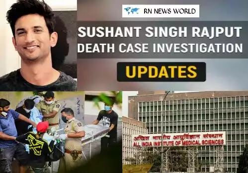 sushant-singh-rajput-latest-news-aiims-report