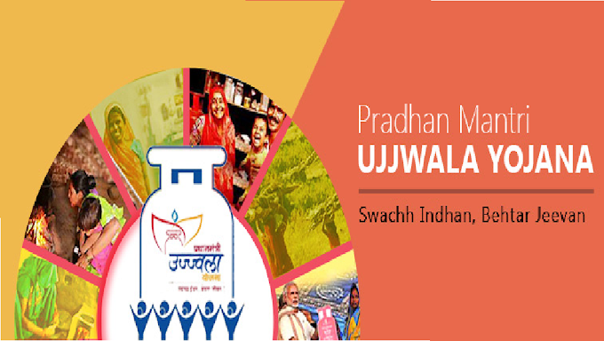 Pradhan Mantri Ujjwala Yojana 2019 In short