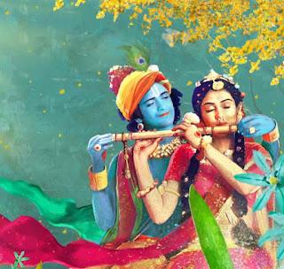 Shri Radha Naam Mahatmya Stotra