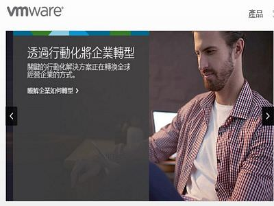 vmware player 教學