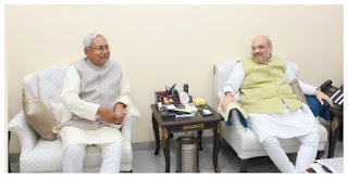 अमित शाह से मिले सीएम नीतीश कुमार, विधानसभा चुनाव को लेकर हुई चर्चा