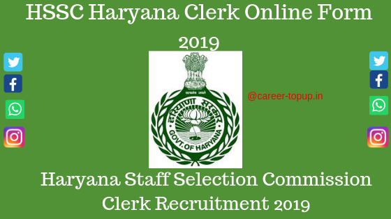 Haryana Staff Selection Commission Clerk Recruitment 2019 Online...