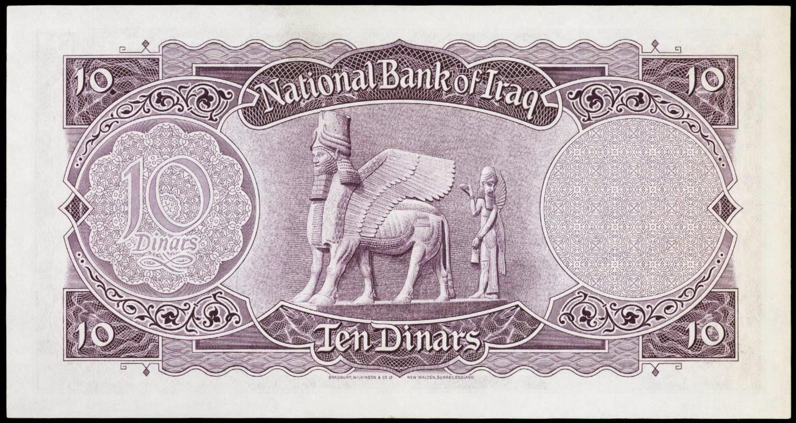 Iraq 10 Dinars banknote