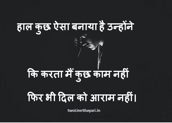 aansu pictures, aansu pics in hindi, aansu pictures in hindi