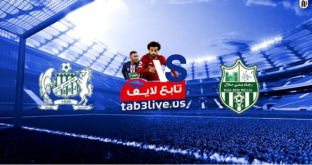 مشاهدة مباراة رجاء بني ملال والدفاع الحسني الجديدي بث مباشر اليوم 14/08/2020 الدوري المغربي