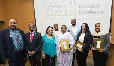 السفير سعيد يشهد ختام دورة التكريم الأولى لرواد الثقافة والفنون والبحث العلمي