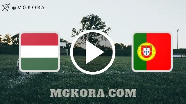 نتيجة مباراة البرتغال والمجر في اليورو
