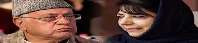 Farooq Abdullah, Mehbooba Mufti Praise Taliban But 'Real Sharia Law' In Kashmir Undercuts Their Own Politics
