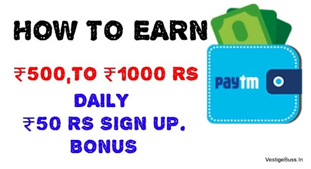 Paytm cash Earning trick