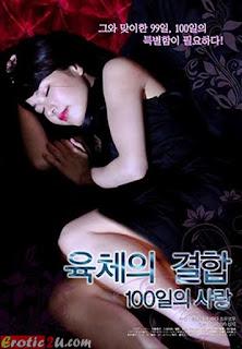 Forbidden Love (2013)