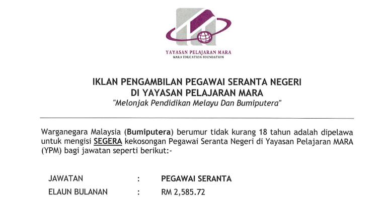 Jawatan Kosong di Yayasan Pelajaran Mara YPM 2019