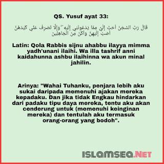 Doa Nabi Yusuf