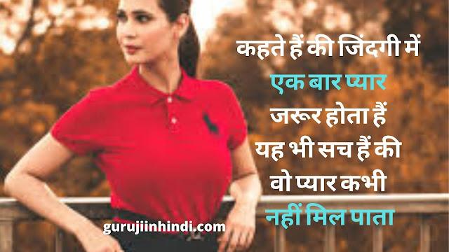हिंदी शायरी- Hindi Shayari